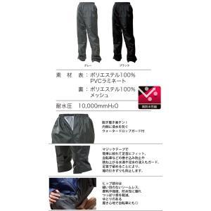 レインコート 上下 レインウェア レイントラックジャケット&パンツ AS-900 AS-950 レインスーツ レディース メンズ 女性用 防水 自転車|kanamono1|04
