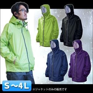 レインコート マック レイントラックジャケット AS-900 レインウエア レディース 女性用 メンズ おしゃれ 防水 合羽 かっぱ|kanamono1