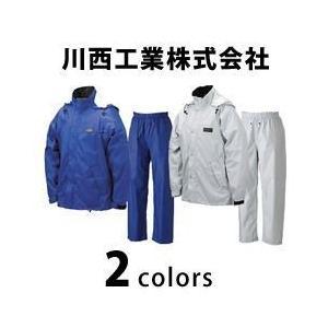 川西工業/レインウェア/エントラント KN-2 #3830|kanamono1