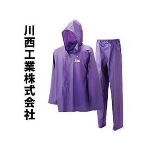 川西工業/レインウェア/コンパクトレインスーツ #3210|kanamono1