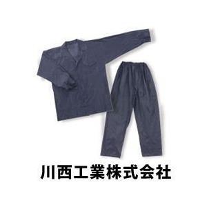 川西工業/レインウェア/ビニール合羽(シングル) #1100|kanamono1