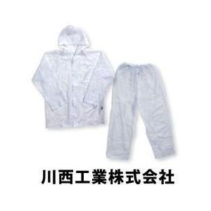 川西工業/レインウェア/ポケットスーツ #1300|kanamono1