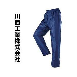 川西工業/レインウェア/メッシュ付レインパンツ #3950|kanamono1