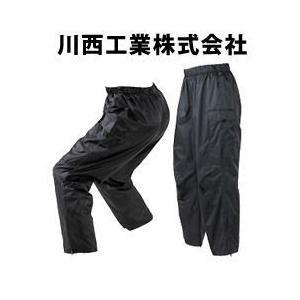 川西工業/レインウェア/レインクルー カーゴパンツ #3544|kanamono1