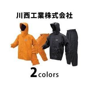 川西工業/レインウェア/レインクルー ドットコム #3542|kanamono1