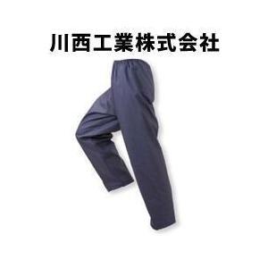 川西工業/レインウェア/糸入ズボン #8150|kanamono1