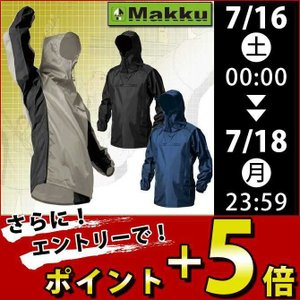 MAKKU マック 作業服 ナイロンヤッケ AS-1400|kanamono1