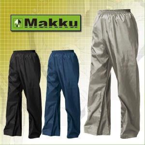 MAKKU マック 作業服 ヤッケ ナイロンパンツ AS-1450|kanamono1