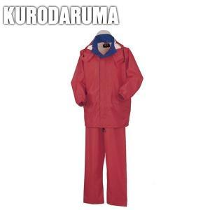 クロダルマ/レインウェア/レインコート・パンツ 47400|kanamono1