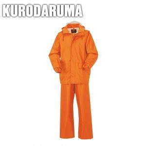 クロダルマ/レインウェア/レインコート・パンツ 47401|kanamono1