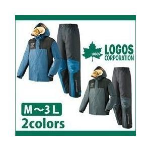 防水防寒スーツ ニック 30720 ロゴス 雨がっぱ 合羽|kanamono1