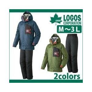 防水防寒スーツ リアム 30367 ロゴス 雨がっぱ 合羽|kanamono1