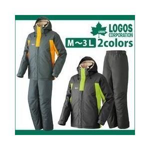 防水防寒スーツ メイソン 30334 ロゴス 雨がっぱ 合羽|kanamono1