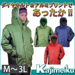 カジメイク/5410 防水防寒ジャケット防寒合羽/|kanamono1