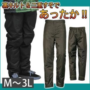カジメイク/5415 防水防寒パンツ防寒合羽/|kanamono1