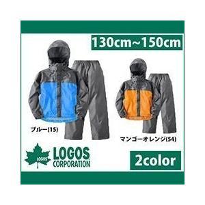 LOGOS(ロゴス)/レインウエア/透湿ジュニアレインスーツ エールジュニア 28656|kanamono1