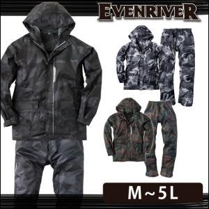 M〜3L EVENRIVER イーブンリバー レインウェア カモフラージュレインスーツ 2550|kanamono1