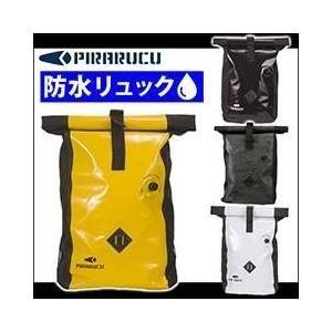 PIRARUCU|ピラルク|レインウェア|バックパック GP-002|kanamono1