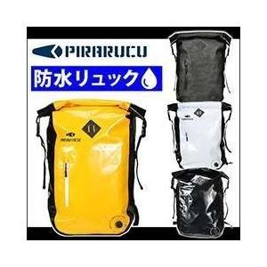 PIRARUCU|ピラルク|レインウェア|バックパック GP-011|kanamono1