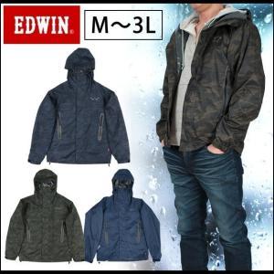EDWIN|エドウイン|レインウェア|べリオスレインジャケットPRO EW-500|kanamono1