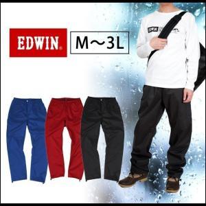 EDWIN|エドウイン|レインウェア|べリオスレインパンツ EW-610|kanamono1