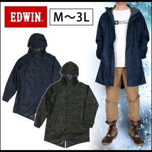 EDWIN|エドウイン|レインウェア|べリオスモッズコートPRO EW-800|kanamono1