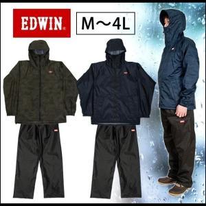 EDWIN|エドウイン|レインウェア|べリオスレインスーツ EW-900|kanamono1