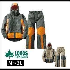 LOGOS ロゴス レインウェア 防水防寒スーツ フロップ 30338|kanamono1