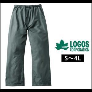 LOGOS|ロゴス|防水パンツ レノー 30780|kanamono1