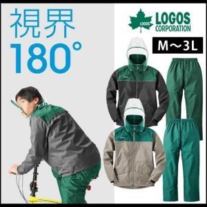 LOGOS|ロゴス|レインウェア|クリアフードレインスーツ ライム 28735|kanamono1