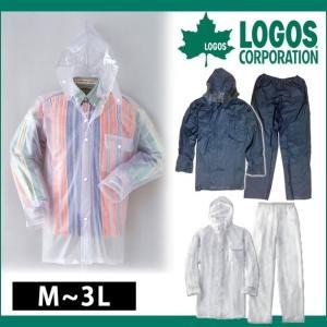 LOGOS ロゴス レインウェア ビニールスーツ0.15B 21015|kanamono1