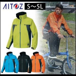 AITOZ|アイトス|レインウェア|全天候型ジャケット AZ-56301|kanamono1