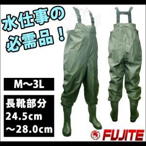 富士手袋工業 レインウェア ナイロン胴付水中長靴 2076|kanamono1