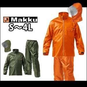 マック レインウェア WORKS(ワークス) AS-4400|kanamono1