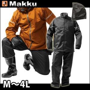 マック|レインウェア|技あり防水防寒スーツ弐 AS-3210|kanamono1