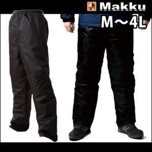 マック|レインウェア|防水防寒パンツ AS-3950|kanamono1