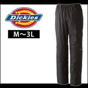 Dickies|ディッキーズ|レインウェア|ディッキーズレインパンツ D-3501|kanamono1
