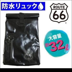 カッパ レインウェア ルート66防水リュック 66-75 富士手袋工業|kanamono1