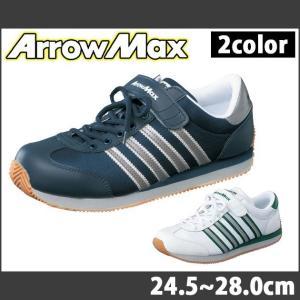 安全靴 スニーカー 福山ゴム アローマックス #51|kanamono1