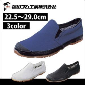 福山ゴム 作業靴 親方寅さん メンズ レディース 女性対応|kanamono1