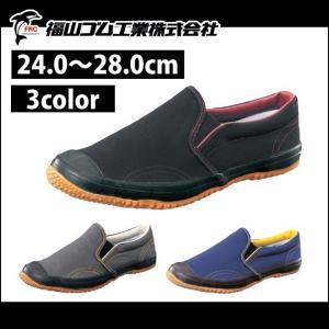福山ゴム 作業靴 親方寅さん #2|kanamono1