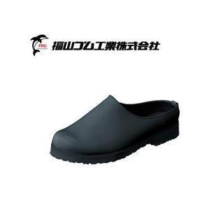 福山ゴム 作業靴 クリンエース #2 メンズ レディース 女性対応|kanamono1