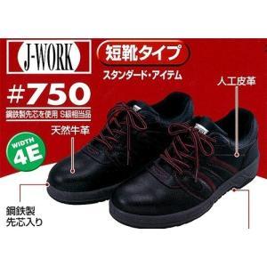 おたふく 安全靴 安全シューズ短靴タイプ JW-750 メンズ レディース 女性対応|kanamono1