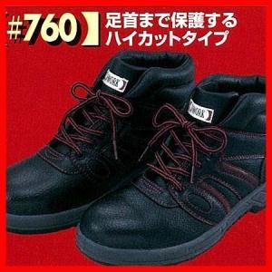 おたふく 安全靴 安全シューズハイカットタイプ JW-760 メンズ レディース 女性対応|kanamono1