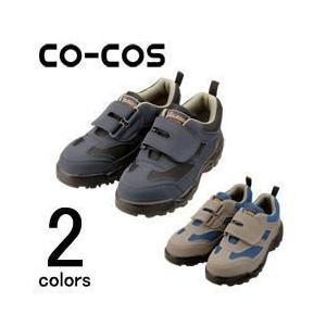 CO-COS(コーコス) 安全靴 安全スニーカー A34000 メンズ レディース 女性対応|kanamono1