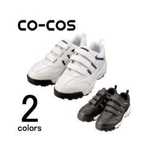 CO-COS(コーコス) 安全靴 セーフティースニーカー A36000 メンズ レディース 女性対応|kanamono1