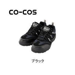 CO-COS(コーコス) 安全靴 安全スニーカー HZ-308 メンズ レディース 女性対応|kanamono1