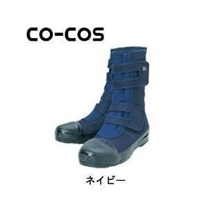 CO-COS(コーコス) 安全靴 黒豹 マジック ZA-04|kanamono1