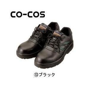 CO-COS(コーコス) 安全靴 セーフティスニーカー A32000 メンズ レディース 女性対応|kanamono1