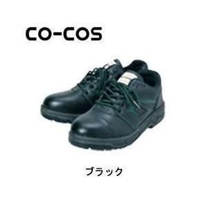 CO-COS(コーコス) 安全靴 セーフティスニーカー ZA-810|kanamono1